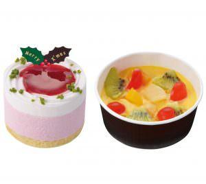 cakesetto