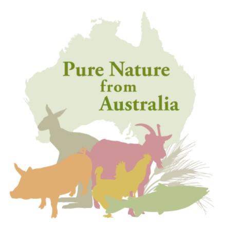 ビィナチュラル オーストラリア原材料